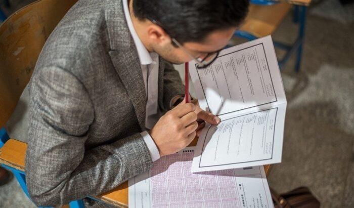 آغاز ثبتنام بزرگترین آزمون استخدام در نهادهای دولتی از امروز