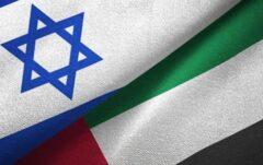 ماموریت اسرائیل در امارات برای ایجاد اختلال در خطوط هوایی و کشتیرانی