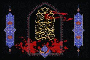 امامی که زیارتش موجب نجات از غم میشود