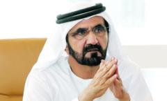 پیام توییتری نخست وزیر امارات درباره امیرعبداللهیان