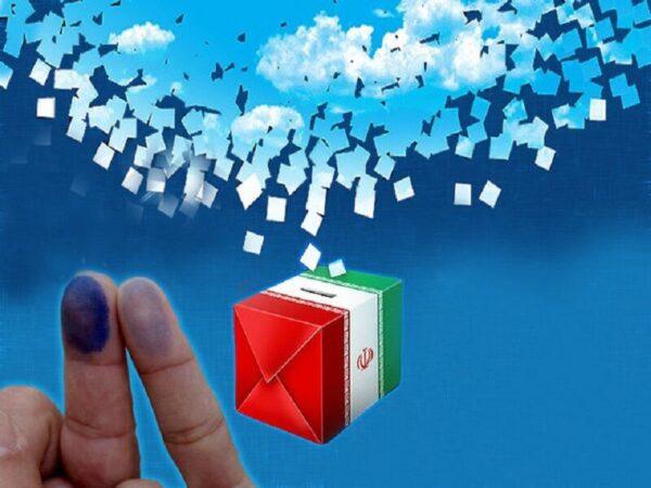 زمان ثبت نام کاندیدهای انتخابات ریاست جمهوری ۱۴۰۰