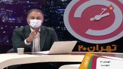 انتقاد شدید مجری تلویزیون از قطعیهای برق