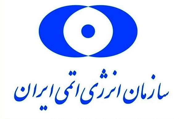 عملیات ناموفق علیه سازمان انرژی اتمی ایران +جزئیات
