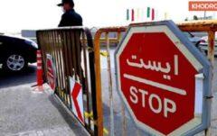 چرا تعطیلیهای قبلی تهران شکست خورد؟