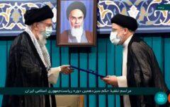 رهبر انقلاب، حجت الاسلام رئیسی را به ریاست جمهوری اسلامی ایران منصوب کردند/ ویژگیهای برجسته رئیسی در کلام رهبری +متن حکم تنفیذ