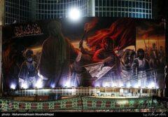 رونمایی از دیوارنگاره میدان ولیعصر(عج)+تصاویر