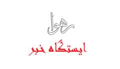 طرح تازه مجلس؛ مهریه بالای ۵سکه زندان ندارد