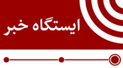 بایدن: مذاکره موشکی با ایران، با حضور عربستان انجام شود!