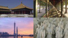 سازه های حیرت انگیز چین در کتاب رکوردهای گینس
