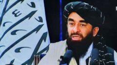 طالبان: جهان نباید از ما بترسد