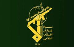 اکنش سپاه به حمایت ماکرون از توهین به پیامبر(ص)