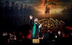 مداحی سید مجید بنی فاطمه در شب دوم محرم ۱۴۰۰