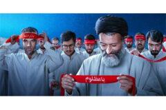 شهید بهشتی:عاشق شوید …