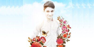 آسمانی شدن علی لندی نوجوان فداکار ایرانی