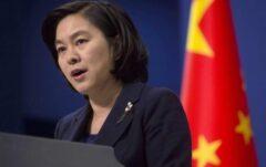 چین: ایران با رئیسی به پیشرفتهای بزرگی میرسد