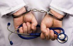لحظه دستگیری پزشک قلابی مسلح/فیلم