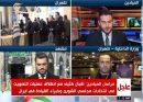 بازتاب حماسه سیاسی مردم ایران در رسانه های خارجی