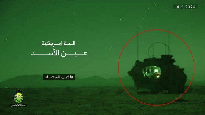 رصد نامحسوس آمریکاییها در نزدیکی عینالاسد از سوی نیروهای نجباء + عکس