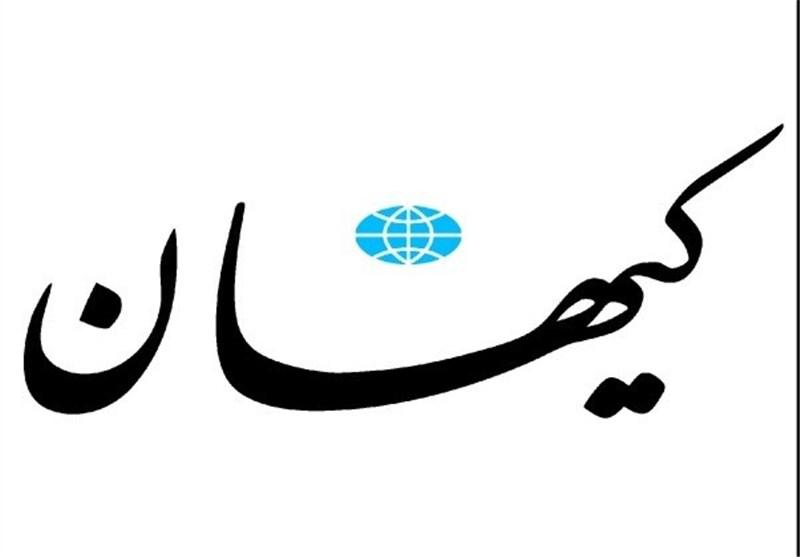 یک بار دیگر انقلاب اسلامی