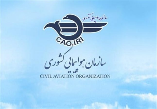 هواپیمایی کشوری: شجاعت و صداقت نیروهای مسلح پرافتخار در قبول مسئولیت مثالزدنی است
