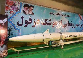 اسرائیل کوب های ایرانی به ۸ موشک رسید