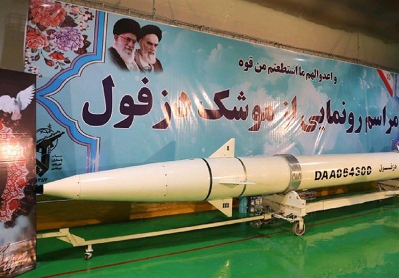نمایش کارخانه زیرزمینی تولید موشکهای بالستیک سپاه