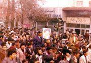«انقلاب اسلامی» چگونه بلوکبندی غرب و شرق را شکست؟