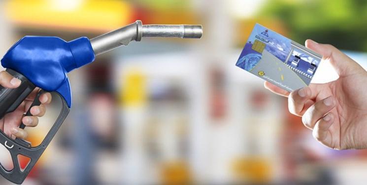بنزین سهمیهای لیتری ١۵٠٠ و آزاد ٣٠٠٠ تومان شد!