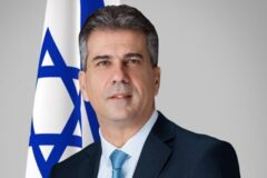 اظهارات یک مقام اسرائیلی درباره ترور اخیر