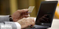 کارت اعتباری مرابحه چیست؟