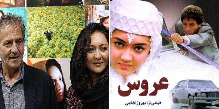 افشاگری ابوالفضل پورعرب درباره مشکل شرعی عجیب فیلم «عروس»