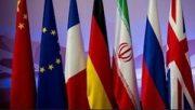 عقبنشینی مقابل اروپا ممنوع