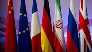 سیاست «دو گام به جلو یک گام به عقب» اروپا