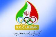 حضور چهرههای سیاسی در کمیسیونِ پُرسروصدای کمیته ملی المپیک