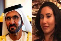 استفاده از جاسوس افزار پگاسوس برای تعقیب دو شاهزاده اماراتی