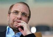 آمریکا با FATF ایران را از اقتصاد جهانی محروم میکند