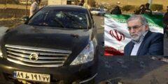 جزئیات دقیق نحوه شهادت شهید فخریزاده از زبان سردار فدوی