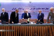 به پایتختهایتانگزارشکنید مردم ایران پای انقلابشان ایستادهاند