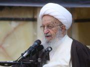 بیانیه حضرت آیت الله مکارم در حمایت از بیانیه «گام دوم انقلاب» مقام معظم رهبری