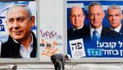 شکنندهترین انتخابات ۱۳ سال اخیر نتانیاهو
