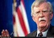 هدف فشار آمریکا به ایران از زبان بولتون