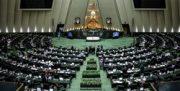اعطای تابعیت به فرزندان حاصل از ازدواج زنان ایرانی با مردان خارجی تصویب شد