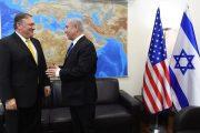 توصیه پومپئو به نتانیاهو درباره تنش با ایران: شما ساکت باش