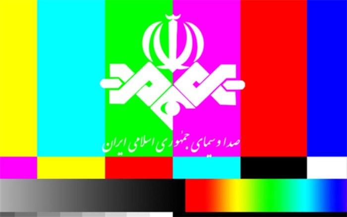 پاسخ ضرغامی به اتهام فروختن آرشیو تلویزیون ملی