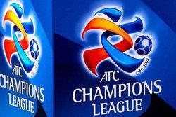 نامه چهار باشگاه ایرانی به AFC/ در لیگ قهرمانان حاضر نمیشویم