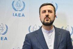 ابراز نگرانی ایران از قصد آمریکا برای انجام آزمایشهای هسته ای
