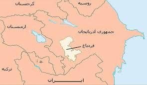 قرهباغ کجاست؟ حق با آذربایجان است یا ارمنستان؟
