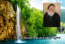 دستورالعمل کامل قرآنی از زبان علامه محمدرضا حکیمی