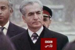 کارشناس بیبیسی: شاه ایران یکی از خونخوارترین دیکتاتورهای جهان سوم بود/ویدیو