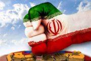 دیکته اقتدار ایران